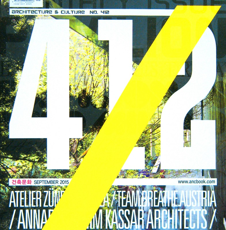 "N°412, September 2015, Archi-Flow ""Stellar"" of Baptiste Debombourg"